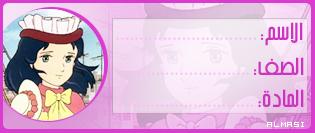 طوابع مدرسية مدونة المرسم